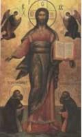 Господь Вседержитель. Икона XVIII века
